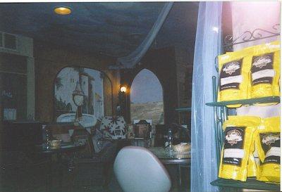 Alakef Cafe