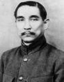 Sun Yat-sen 1912